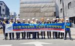 고용노동부 부산북부지청과 안전보건공단 부산지역본부, 캠페인 개최