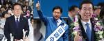 지방선거 당선인 중 가장 기대되는 인물 3인은…이재명·김경수·박원순