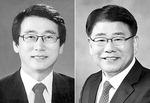부산 '파란 쓰나미'서 당선된 한국당 구청장 2인