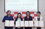 세이브더칠드런코리아 영남지부, 부산시 아동보호전문기관 세 곳과 협약 체결