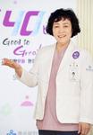 [피플&피플] 문화숙 좋은문화병원장