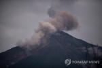 과테말라 화산폭발로 110명 사망 197명 실종...수색 종료 발표