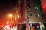 대전 화재로 2명 부상 15명 연기흡입...한밤 다가구주택서 발생