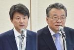 부산 경제부시장 유재수, 정무특보엔 박상준 내정