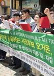 '닻 올린 오거돈호' 새로운 부산 항해하다 <하> 시민 행복은 환경·복지에서 출발