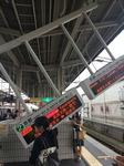 일본 오사카 6.1강진 3명 사망 234명 부상