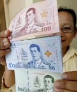 태국 국왕 '최소 33조 원' 왕실 자산 승계…  '세계 최대규모'