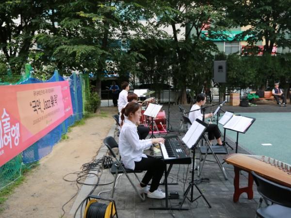 문화기획 나무, 운남주공아파트 공연 성료