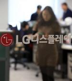 LG 디스플레이 '희망퇴직설' 사실무근?…외국인·기관 손 털기 시작