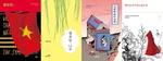 [새 책] 동조자 1·2(비엣 타인 응우옌 지음) 外