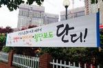 탑마트 곳곳에 '깜빡이 단디!' 플래카드 붙인 서원유통
