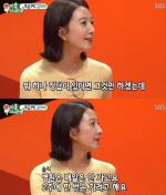 [미운우리새끼] 김희애 나이 잊은 미모 '돈과 정성' 덕분