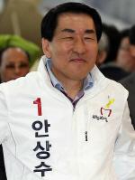 안상수, 자유한국당 비상대책위원회 준비위원장