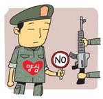 [도청도설] 헌재법정에 선 '양심'