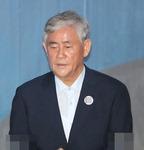 '국정원 뇌물' 최경환 1심 징역 5년