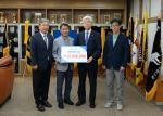 동의대 교수축구회, 축구부 후원금 2,500만원 전달