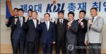 이정대 신임 KBL 총재, 2m 신장 제한 개선 가능성 열어놔