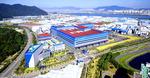 GE 등 글로벌기업과 거래, 세계 최대 단조회사 '우뚝'…종합철강 분야로 사업 확대