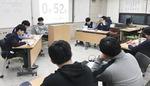 [우리 동아리 어때요] 금정고 독서토론반 '나비효과'