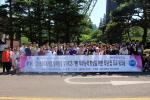 동주대, SCK사업 성과창출 및 NCS기반 직무능력향상 워크샵 개최