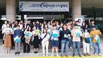 동의대, 부울경 대학생 '파란사다리' 해외연수단 파견
