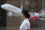 아시아나항공·금호아시아나 그룹 직원들 오늘(6일) '박삼구 갑질 및 비리 폭로'  집회