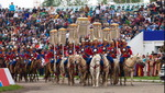 몽골 '나담 축제' 부산서 즐긴다