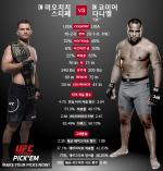 [UFC226] 코미어, 미오치치에 반전 KO 승...두 체급 챔피언 등극