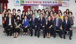 부산 중구 대청동주민센터, '복병산 행복마을 주민대학' 개강식 개최