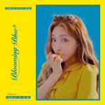 청하, 상큼발랄 레몬소녀 변신한 3집 미니앨범 티저 공개