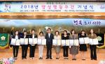사하구, 양성평등주간 기념식 개최
