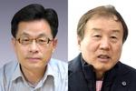 윤정인·최재수 부경대 교수, 과학기술우수논문상
