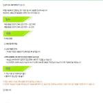 피파온라인4, 오늘 정기 점검...신규 이벤트 나온다