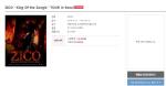 예스24 티켓, 오늘(12일) 오후 8시 지코 콘서트 선예매…성공 팁은?