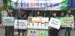 새마을금고 중구지부…'2018찾아가는 독서캠페인' 개최