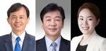 전문가 3명 시의회 해양교통위…오거돈의 해양수도 견제·지원