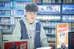 [조재휘의 시네필] 영화 '변산'…청춘 4부작의 완성