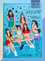여자친구, 신곡 '여름여름해' 콘셉트 포토 공개...'상큼+청량'