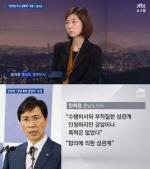 """안희정 """"합의에 의한 성관계"""" vs 김지은 """"위력에 의한 권력형 성범죄"""" …누가 맞고 누가 틀렸나?"""