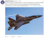 """이스라엘, 가자지구 대규모 공습…외신 """"미성년자 2명 사망"""""""