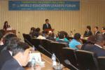 해외 각국대학 총장 60여명 동명대에 모였다