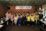 부산 중구 여성자원봉사원회 후원회, 봉사원 격려간담회 개최