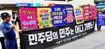 부산 민주당 비선 논란 속 주류·비주류 주도권 다툼