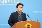 """""""면접도 이의신청도 없었다"""" 민주당 지역위원장 선임 반발"""