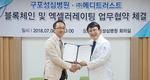 [다이제스트] 인창요양병원 치과 진료 과목 개설