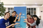 동아대 학생들 인문학 탐구대회서 은상