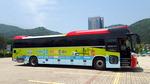 거제 관광·역사탐방 버스 타고 즐기세요