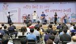 시각장애인을 위한 오디오북 출판기념회