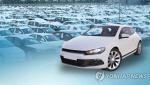 '최대 200만 원' 자동차 개별소비세 인하, 19일부터 시행