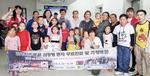몽골 심장병환자 돕기·저소득층 지원…국내외 나눔활동 '따뜻한 손'